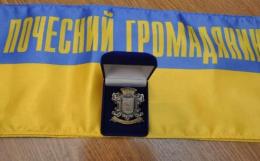 «Почесний громадянин міста Чернівців»