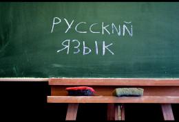На Буковині проходить ЗНО з російської мови