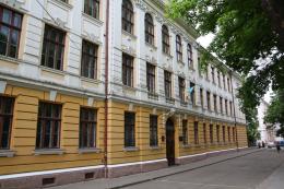 Гімназія №5 у Чернівцях