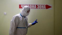 """Чернівецька області вийшла з """"червоної зони"""""""
