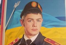 Павло Юрбаш