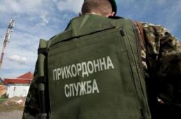 Буковинські прикордонники стріляли у контрабандистів гумовими кулями