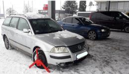 На Буковині затримали чоловіка, який перетинав кордон на викраденому авто