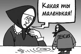 Чернівецька область потрапила у трійку регіонів, де найменше зросли пенсії