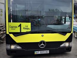 У Чернівцях відновлюють маршрутку №1, що курсує з Садгори до Кварцу
