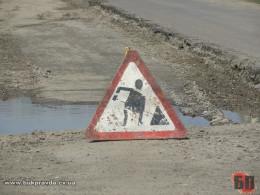 У Чернівцях дороги вночі більше ремонтувати не будуть
