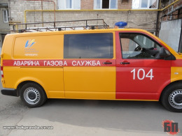 Працівник «Чернівцігазу» вимагав від громадян хабар за нарахування меншої суми збитків