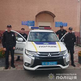Поліцейська станція запрацювала у Красноїльській ОТГ (фото)