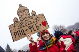 Представники російської православної церкви анонсували молитовне стояння біля районної адміністрації в Сторожинці