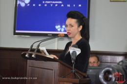 Юлія Сафтенко