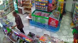 Упродовж години поліцейські розшукали крадія скриньки для пожертв з грошима