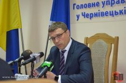 Віталій Шпак