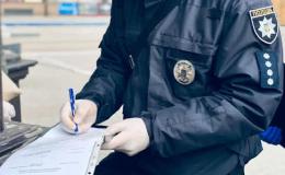 На Буковині виявили перший випадок коронавірусу в поліцейського