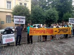 У Чернівцях проходить акція житeлів Годилова