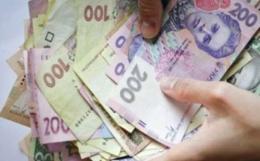 Чернівчанка не сплатила понад 67 тисяч гривень до бюджету Чернівців