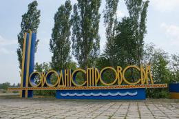 У Новодністровську обурені жителі міста знову перекрили дорогу