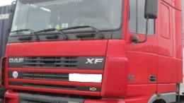 Громадянин Греції втратив вантажівку через 90 пачок контрабандних сигарет