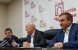 Партія Чернівчан