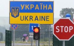 На Буковині оштрафували громадян РФ та Азербайджану