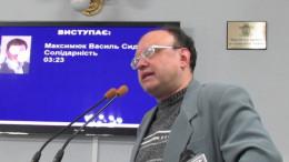 Депутати проголосували за відсторонення Сергія Мартинюка від виконання службових обов'язків