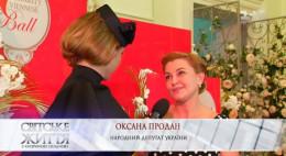 Буковинка Оксана Продан здивувала танцями на Віденському балу (відео)