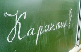 Ще один район Буковини закрив усі школи на карантин