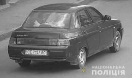 На Буковині поліція розшукує викрадений автомобіль ВАЗ