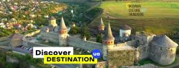 У тревел-шоу розповіли про Хотинську фортецю (відео)