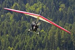 На Буковині засудили чоловіка, який на дельтаплані незаконно літав у Румунію
