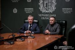 Мамалига хоче приєднатися до Чернівецького району