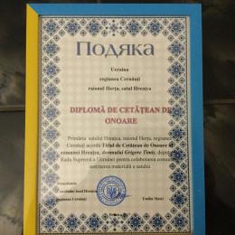 Нардеп Григорій Тіміш став почесним жителем села Хряцька