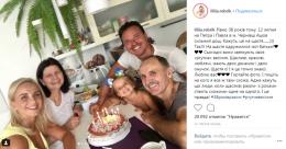 До Чернівців приїхала відома телеведуча, щоб привітати батьків із «ртутним» весіллям