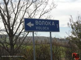 На Буковині у селі Волока під час пожежі загинув 75-річний дідусь
