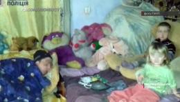 У Чернівцях подружжя вчиняло над дітьми домашнє насильство (відео)