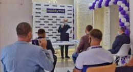 Хто йде до Чернівецької облради від партії «За майбутнє» (список кандидатів)