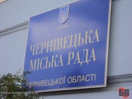До Чернівецької міської ради проходять сім партій