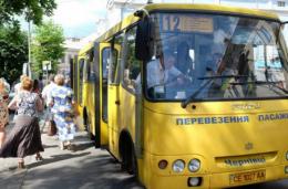 У Чернівцях наступного тижня повернуть відмінені маршрутки