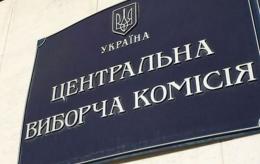На Буковині у кандидата в нардепи передвиборча програма підписана чужим прізвищем