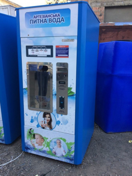 У Чернівцях затримали молодика, який крав гроші з автоматів для води