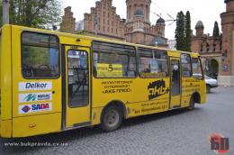 У Чернівцях з вересня проїзд у маршрутках подорожчає до п'яти гривень