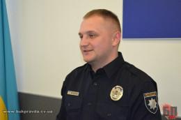 Очільник патрульної поліції Чернівців стане заступником начальника прикарпатської поліції
