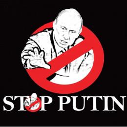 Чернівчан запрошують прийти на антипутінську демонстрацію