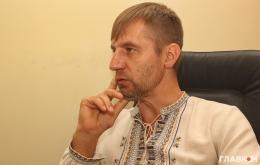 Нардепа з Буковини судитимуть через декларацію