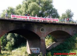 На Буковині жителі звинувачують «Укрзалізницю» в рейдерському захопленні земель (фото)