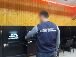 На Буковині поліція викрила дев'ять нелегальних гральних закладів (фото)