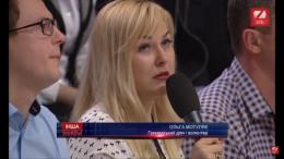 Ольга Мотуляк
