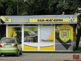 МАФ на розі вулиці Головної та Ольги Гузар
