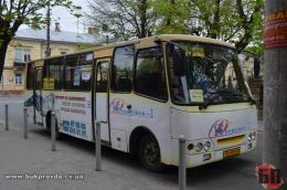 Маршрутки у Чернівцях поїдуть за новою схемою руху