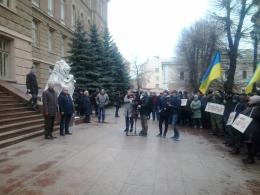 Лісівники Буковини вийшли на мирну акцію протесту (фото)