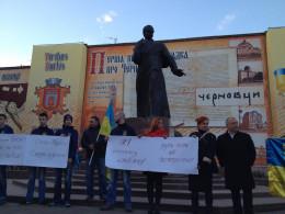 Чернівчани провели акцію на підтримку побитих у Дніпрі АТОвців